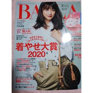 シュウエイシャ(集英社)のBAILA  2月号 雑誌のみ(ファッション)