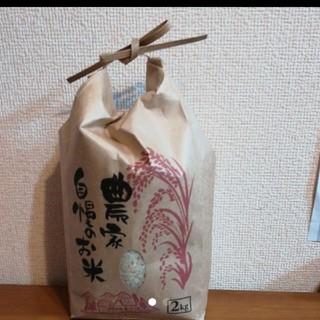 新潟のお米コシヒカリ2kg 新米(米/穀物)