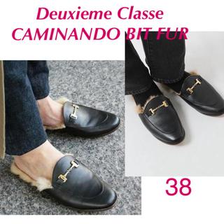 DEUXIEME CLASSE - 美品 Deuxieme Classe CAMINANDO BIT FUR  38
