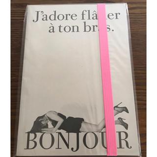 メゾンドリーファー(Maison de Reefur)のメゾンドリーファー 無地A5サイズノート(ノート/メモ帳/ふせん)