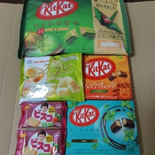 ネスレ(Nestle)のお菓子詰め合わせ キットカット(菓子/デザート)