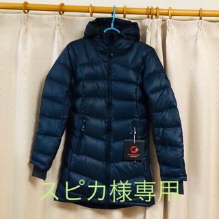 マムート(Mammut)のMAMMUT マムート新品 グースダウン使用 ダウンコート ジャケット(ダウンコート)