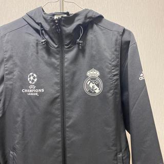 adidas - Real Madrid ジャージ