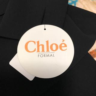 クロエ(Chloe)の新品 クロエ  ブラックフォーマル (礼服/喪服)