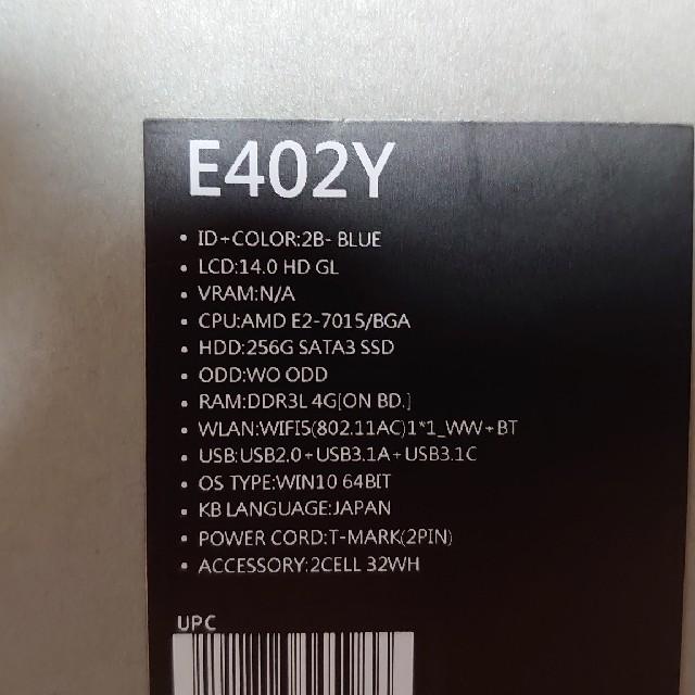 ASUS(エイスース)の四季島様専用★2019年製ASUSノートパソコン E402YA SSD256GB スマホ/家電/カメラのPC/タブレット(ノートPC)の商品写真