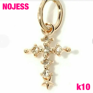 NOJESS - ①ノジェス k10  ラッキー7STAR ダイヤ  クロスチャーム✨