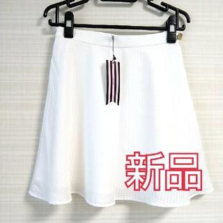 ジュエティ(jouetie)の新品★jouetie / サーキュラースカート【Mサイズ】(ミニスカート)