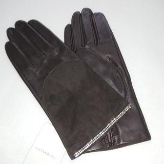 アンテプリマ(ANTEPRIMA)の新品 アンテプリマ レザー 革手袋 羊革 ラインストーン ブラウン(手袋)