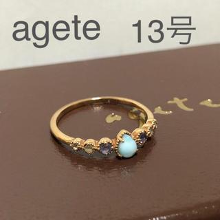 agete - 【SALE】ラリマーリング 13号 K10YG