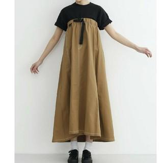 merlot - MERLOT IKYU  ナイロンベルト付き2wayロングスカート
