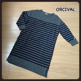ORCIVAL - オーチバル  ボーダーニットワンピース