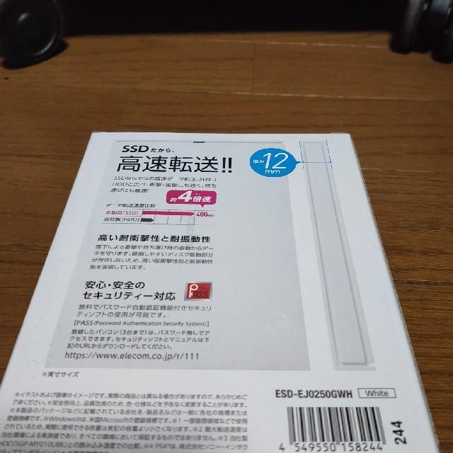ELECOM(エレコム)の【新品未使用】外付けSSD 250GB スマホ/家電/カメラのPC/タブレット(PC周辺機器)の商品写真