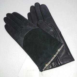 アンテプリマ(ANTEPRIMA)の新品 アンテプリマ レザー 革手袋 羊革 ラインストーン ブラック(手袋)