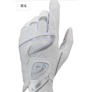 キャロウェイゴルフ(Callaway Golf)のキャロウェイ  ゴルフ グローブ 左手用 23cm(その他)