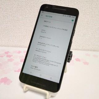 LG Electronics - LG Nexus5X クオーツ simフリー スマートフォン