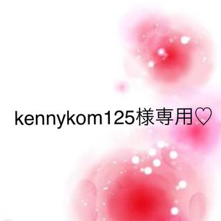 ワコール(Wacoal)のシャンソン♡サルート♡新品♡ブラ♡ソング♡セット♡M♡07(ブラ&ショーツセット)