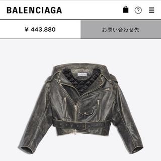 Balenciaga - balenciaga swing biker jacket 40