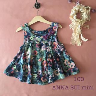アナスイミニ(ANNA SUI mini)のANNA SUI mini アナスイミニ|リボン*̩̩̥୨୧総柄チュニック100(ワンピース)