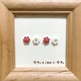 ❁小さいお花のピアスセット❁桃色/白色(ピアス)