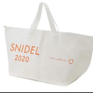 snidel - スナイデル 福袋 セットアップ