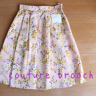 クチュールブローチ(Couture Brooch)の☆新品未使用☆Couture brooch グログランフラワースカート(ひざ丈スカート)