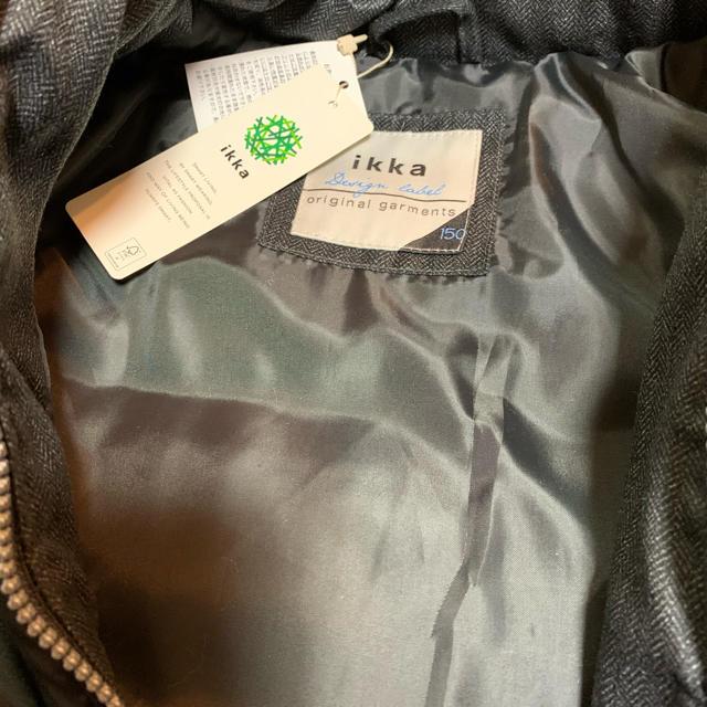 ikka(イッカ)のikkaアウター  新品未使用150 キッズ/ベビー/マタニティのキッズ服男の子用(90cm~)(ジャケット/上着)の商品写真