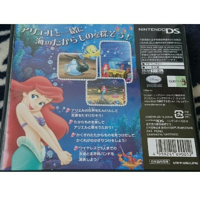 ニンテンドーDS(ニンテンドーDS)のてんてん様 ディズニー リトルマーメイド エンタメ/ホビーのゲームソフト/ゲーム機本体(携帯用ゲームソフト)の商品写真