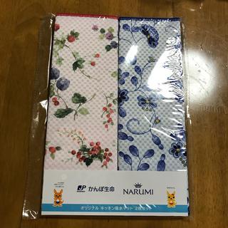 ナルミ(NARUMI)の【新品】NARUMI キッチン吸水マット 2枚セット(収納/キッチン雑貨)