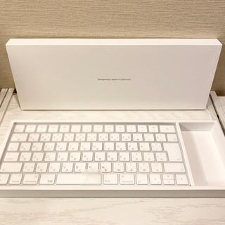 Apple - 新品 Apple キーボード