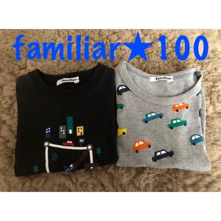 familiar - familiar ファミリア★半袖 Tシャツ 100 セット