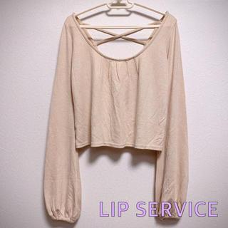 LIP SERVICE - 美品!リップサービス ショート丈の柔らかベージュニット