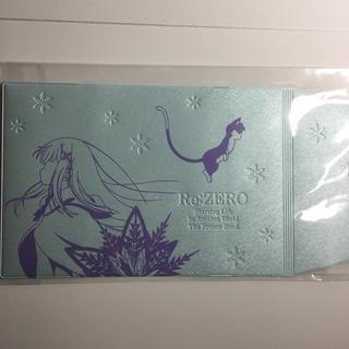 角川書店 - 映画 リゼロ 氷結の絆 ブックカバー エミリア 新品