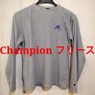 チャンピオン(Champion)のチャンピオン フリースジャケット   ノースフェイスやパタゴニア等好きな方にも(ブルゾン)