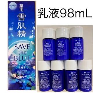 セッキセイ(雪肌精)の乳液98ml付 スーパーBIGボトル 500ml 雪肌精 化粧水(乳液/ミルク)