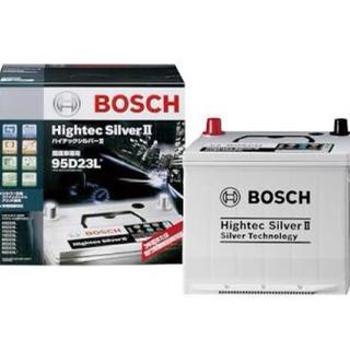 BOSCH - HTSS-95D23L BOSCH