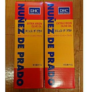 ディーエイチシー(DHC)のDHC エクストラバージン オリーブオイル 2本(調味料)