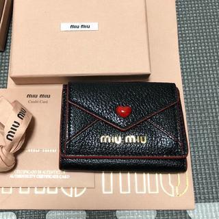 miumiu - ミュウミュウ ラブレター財布