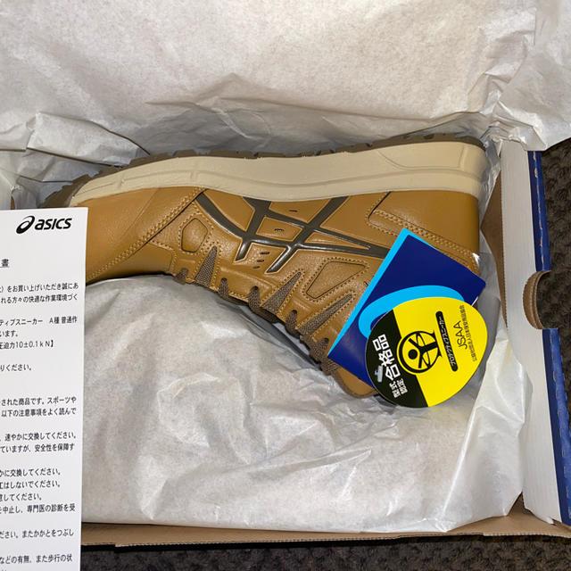 アシックス 安全靴 cp105 メンズの靴/シューズ(その他)の商品写真