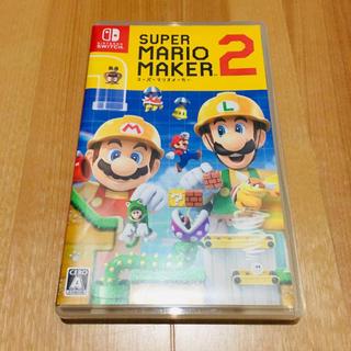 ニンテンドースイッチ(Nintendo Switch)の任天堂 Switch スーパーマリオメーカー2 ソフト カセット(家庭用ゲームソフト)