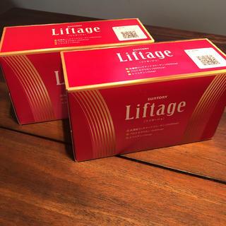 サントリー(サントリー)のLiftageリフタージュ*2箱(コラーゲン)