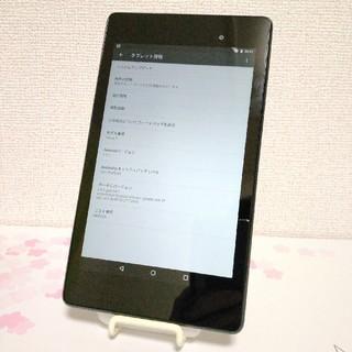 ASUS - ASUS Nexus7 2013 タブレット ※注意あり