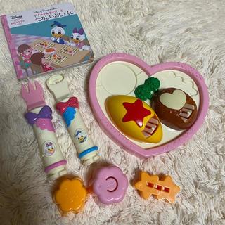 ディズニー(Disney)のレミン&ソラン(ぬいぐるみ/人形)