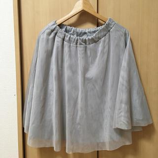 テチチ(Techichi)の♡Techichi(テチチ)チュールスカート♡(ひざ丈スカート)