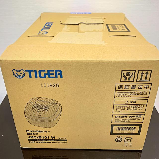 TIGER(タイガー)の【未使用品】TIGER 炊飯器 JPC-B101 W ホワイト スマホ/家電/カメラの調理家電(炊飯器)の商品写真