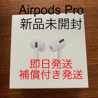 Apple - AirPods