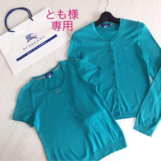 BURBERRY BLUE LABEL - 良品☆バーバリーブルーレーベル アンサンブル 38サイズ