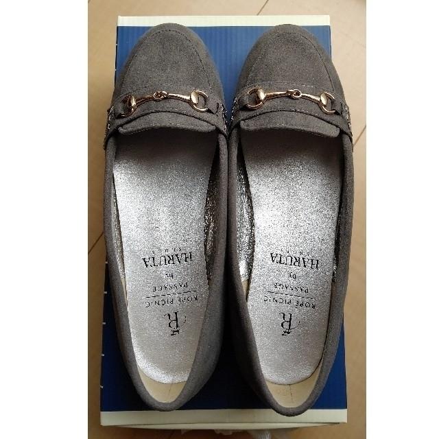 Rope' Picnic(ロペピクニック)のロペピクニック✕HARUTA  ローファーパンプス☆ レディースの靴/シューズ(ハイヒール/パンプス)の商品写真