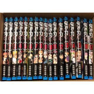 集英社 - 1〜17巻 新品 全巻 セット 鬼滅ノ刃 鬼滅の刃