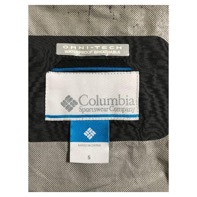 Columbia(コロンビア)のColumbia 切り替え ナイロン パーカー ユニセックス レディースのトップス(パーカー)の商品写真