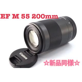 Canon - 新品同様❤️Canon❤️ズーム EF M 55 200mm Kiss M